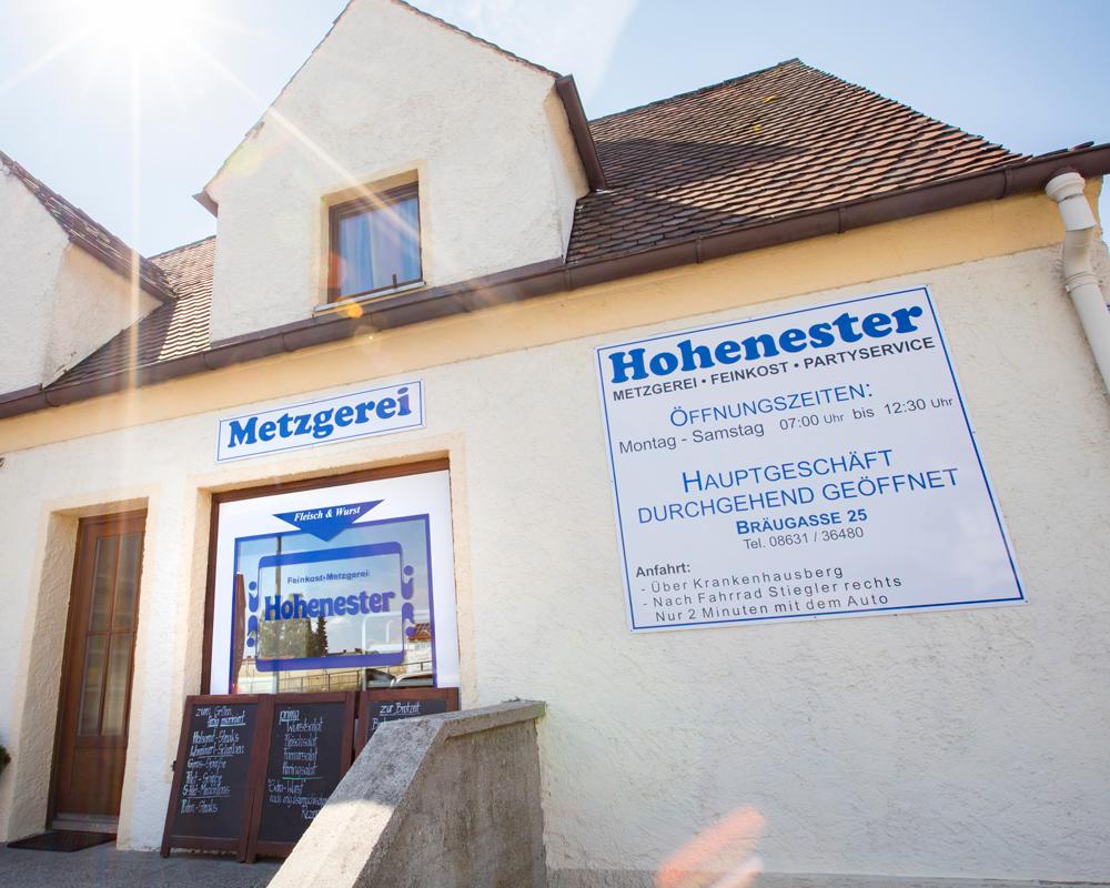 Unsere Filiale Alpenrose in der Tögingerstraße 76, täglich von 7.00 - 12.30 Uhr und Samstag von 7.00 - 12.00 Uhr